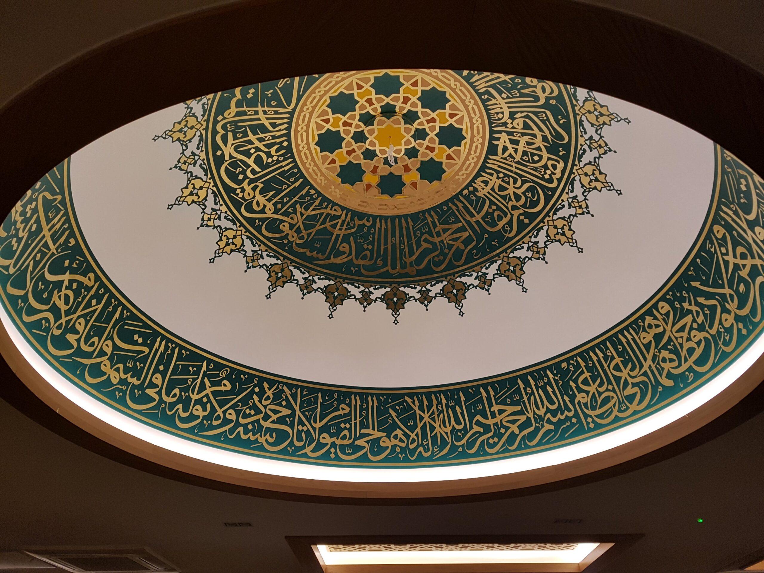 Dome Masjid Khazra