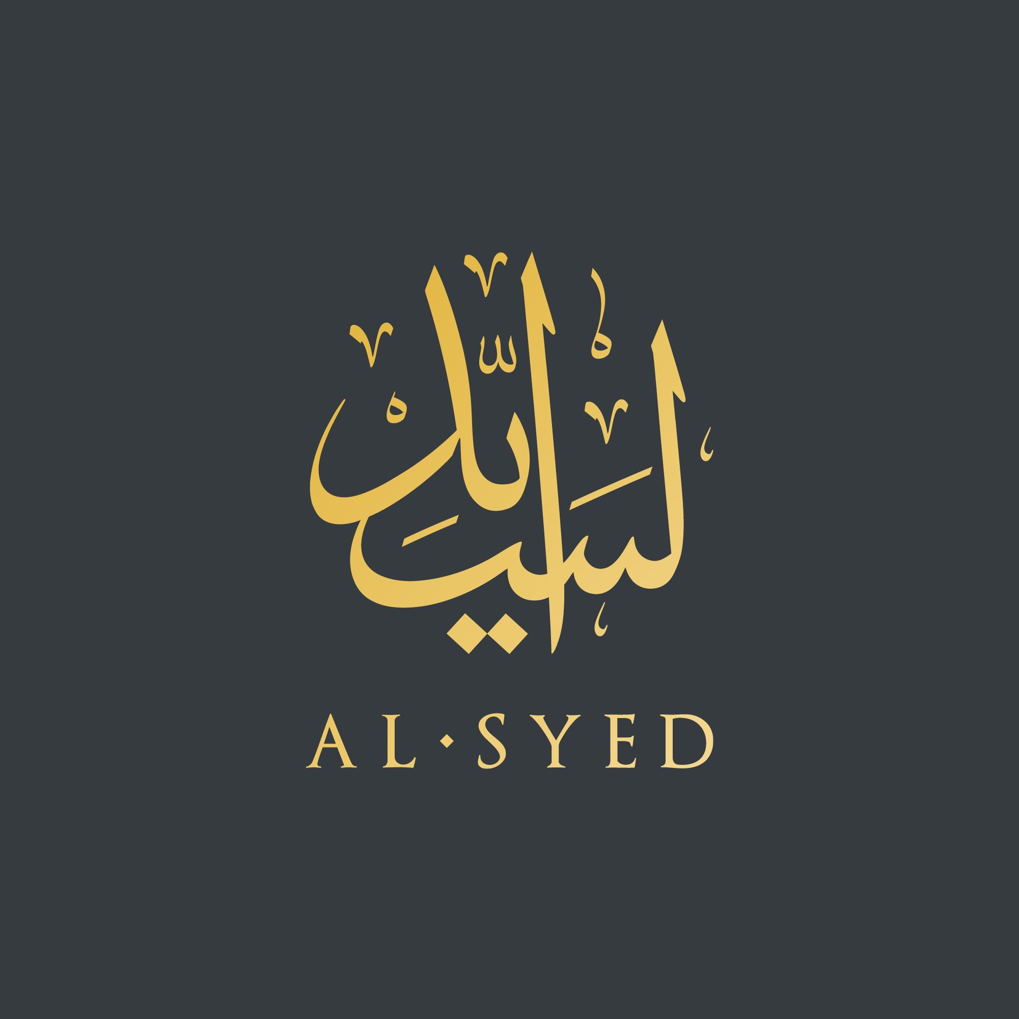 Al-Syed